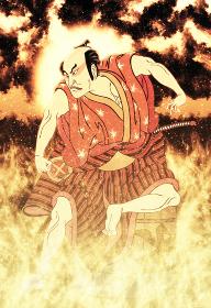 浮世絵 歌舞伎役者 その18 炎バージョン