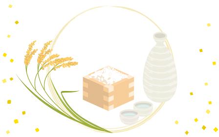 実った稲と桝に入ったお米と日本酒、新米のイメージイラスト