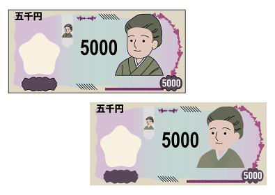 新紙幣の五千円札のイラスト