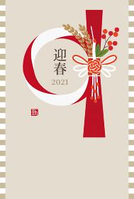2021年 丑年 水引の鶴飾り付きのおしゃれなしめ飾りの年賀状