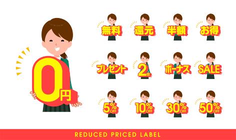 school girl Green Blazer_reduced-POP-Jap