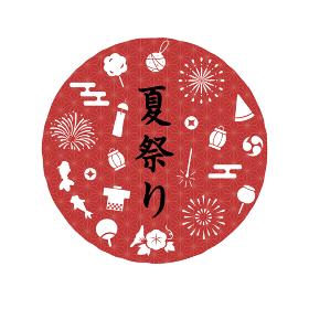 和の夏祭りイラスト素材セット 飾り 縁日 和風 花火
