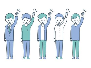 手を挙げる5人の男性