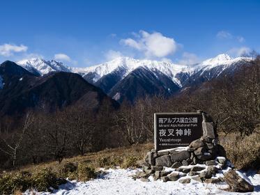 夜叉神峠から望む冬の白峰三山