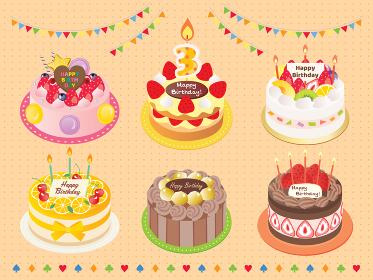 お誕生日の苺とチョコとフルーツのケーキセット