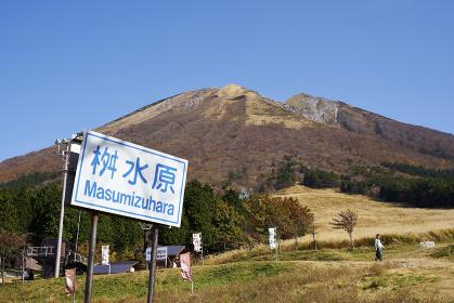 桝水原より望む大山