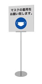 コロナウイルス感染予防のマスクのサインスタンドの3dレンダリング