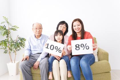 消費増税・軽減税率家族イメージ