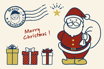 かわいいクリスマスのイラスト素材(サンタクロース)