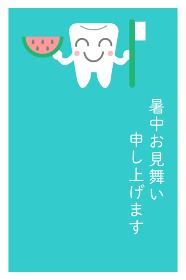歯のキャラクターがスイカを持った暑中見舞い縦書き