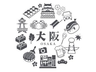 大阪 観光 旅行 ご当地グルメ
