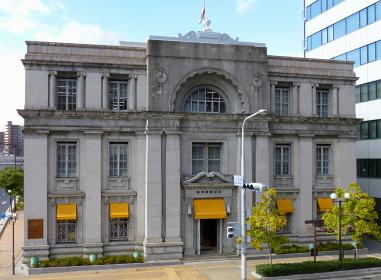 ミナト神戸の「神戸メリケンビル」(旧神戸郵船ビル)