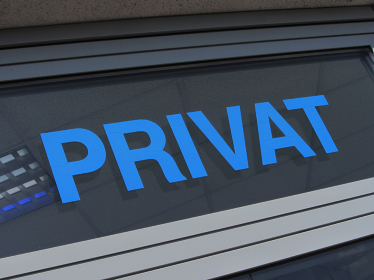 private,property,law,right