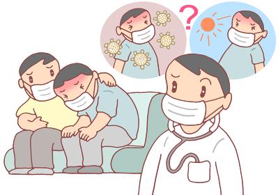 感染症と熱中症の見極め