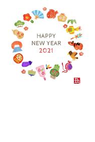 2021年丑年 赤べことお正月縁起物水彩画年賀状
