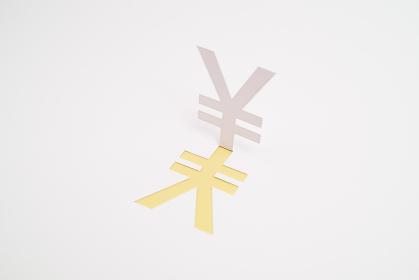 日本円・通貨のマーク・イメージ(※黄色)
