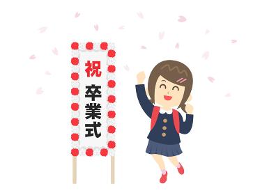 小学生の女の子の卒業式のイラスト