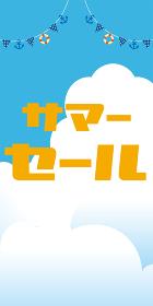 販促サマーセール販促夏のイメージの縦型バナー素材|背景イラスト 青空と白い雲と太陽とガーランド三角旗