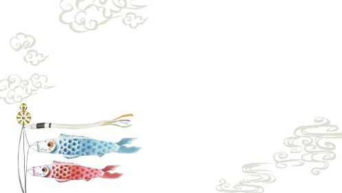 こいのぼり こどもの日 端午の節句 背景 フレーム 水彩 イラスト 横長