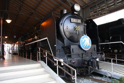 交通科学博物館(大阪市、2014年閉館)に展示されていたCー62