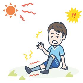 熱中症により熱痙攣が起こった男性のイラスト