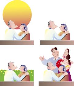 老夫婦と若い夫婦