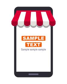 スマートフォンでオンラインショッピングコンセプト