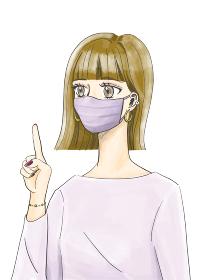まんがタッチ女性マスク
