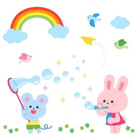 シャボン玉あそびをするうさぎとねずみ 虹と小鳥