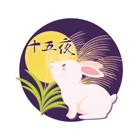 十五夜、満月とウサギ、アイコン