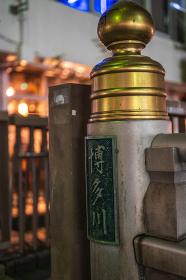 夜の歓楽街 博多中州の風景