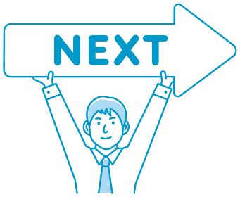 ネクストボタン・次へ進む/ 矢印を持つ若い男性会社員 ベクターイラストセット