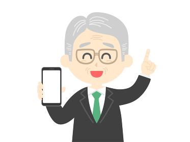 スマートフォンの画面を見せる年配男性のイラスト