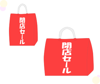 Shopping bag for closing sale