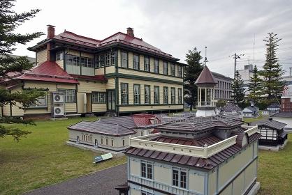 弘前・旧東奥義塾外人教師館とミニチュア建造物群