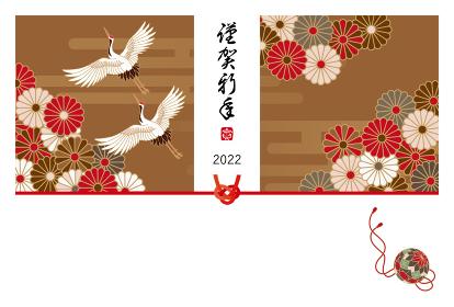2022年 寅年 鶴と和風菊花模様 のし紙風年賀状イラスト
