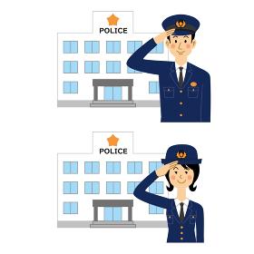 警察署と敬礼する警察官