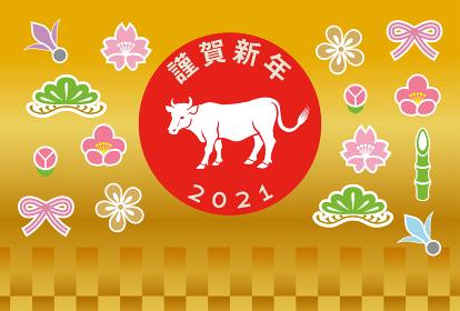 2021年 丑年 年賀状 - 牛と縁起物アイコン 金