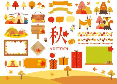 秋の紅葉と動物