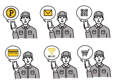 作業服 男性 若い インターネット セット スマホ ポップ 手描き