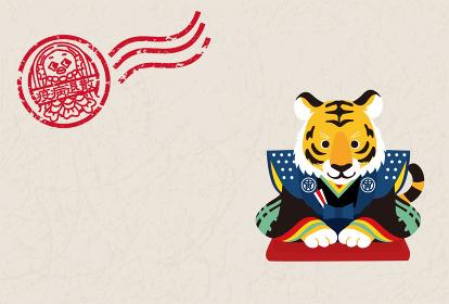 2022年 寅年 年賀状デザイン トラの置物のイラスト
