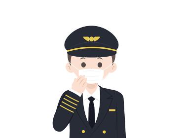 マスクをつける機長 飛行士のイラスト