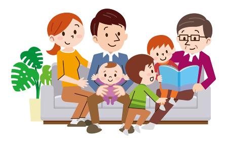 幸せ三世代家族