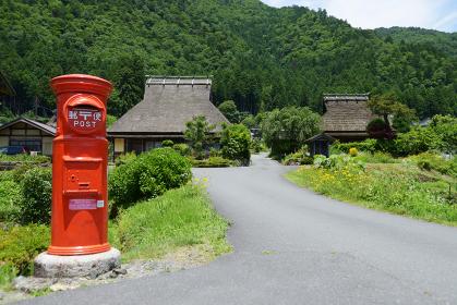 美山かやぶきの里 郵便ポスト 京都府南丹市美山町