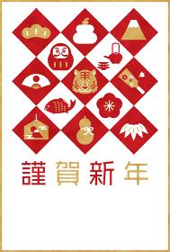 年賀状テンプレート/アイコン×菱形文様(謹賀新年)/質感加工