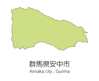 群馬県安中市