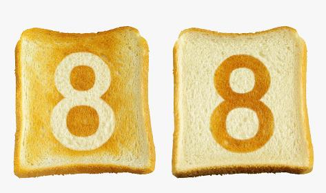食パンに焼印風のアラビア数字の8