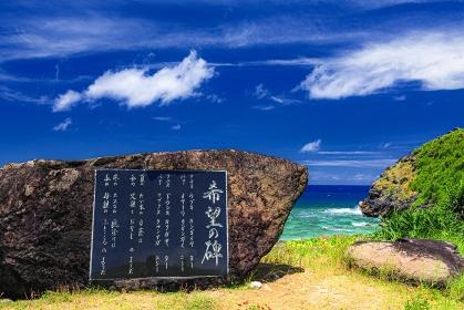沖縄県・与那国島 夏のダンヌ浜と希望の碑の風景