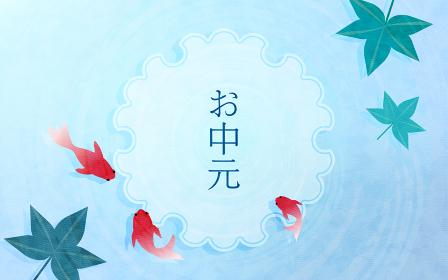 金魚の夏素材、水紋と青海波の淡い背景素材、お中元の文字入り