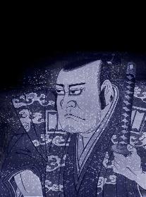 浮世絵 歌舞伎役者 その15 ホログラム